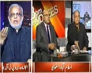 8pm with Fareeha (Is There Any Conspiracy Against Democracy?) – 12th March 2014