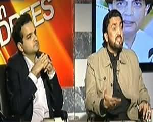 8pm with Fareeha (Islamabad on the Target of Terrorists) - 3rd March 2014