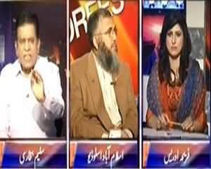 8pm with Fareeha (Kaun Hogah Pak Fauj Ka Naya Sipa Salaar) - 20th September 2013