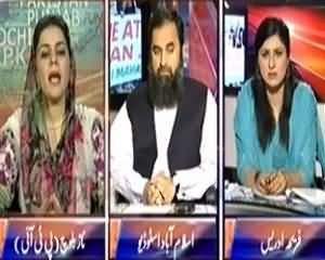 8pm with Fareeha (Kya Drone Hamle Ruk Sake Geh??) – 22nd October 2013