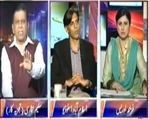 8pm with Fareeha (Kya Nawaz Sharif Apna Wada Poora Karain Geh) - 20th November 2013
