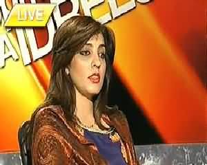 8pm with Fareeha (Kya Pervez Musharraf Foreign Country Chale Jayen Geh) - 10th October 2013