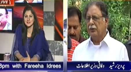 8pm with Fareeha (Long March Special Transmission) 11PM to 12PM – 15th August 2014