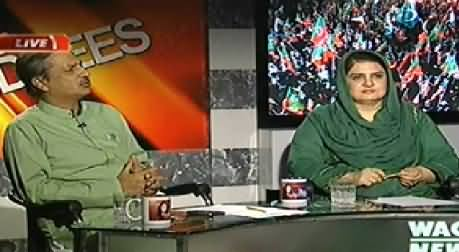 8pm with Fareeha (Long March Special Transmission) – 14th August 2014