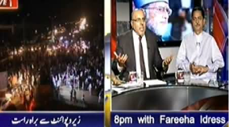 8pm with Fareeha (Long March Special Transmission) 8PM to 9PM – 15th August 2014