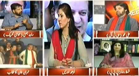 8pm with Fareeha (Long March Special Transmission) 8PM to 9PM – 22nd August 2014