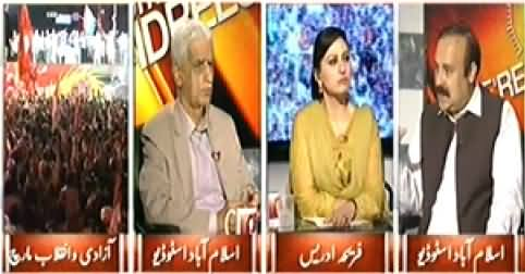 8pm with Fareeha (Long Marches Special Transmission) 8PM to 9PM – 19th August 2014