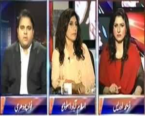8pm with Fareeha (Media Ki Gair Zimedarana Reporting...) - 18th September 2013