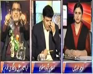 8pm with Fareeha (Mehengai Ka Tofaan Awaam Pareshan) – 28th November 2013