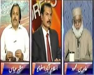 8pm with Fareeha (Missing Persons Case) – 2nd December 2013