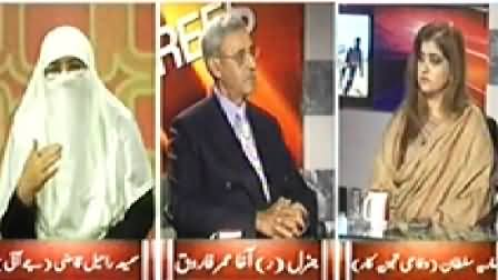8pm with Fareeha (Mumbai Attacks, India Couldn't Provide Evidence) - 6th January 2015