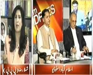 8pm with Fareeha (Musharraf Creating Clash Between Govt and Army) – 11th April 2014