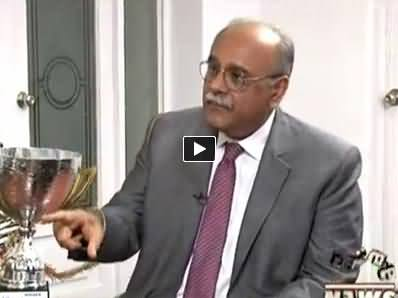 8pm with Fareeha (Najam Sethi Exclusive Interview) – 6th June 2014