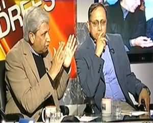 8pm with Fareeha (NATO Supply Ke Khilaf Dharna Jari) – 3rd December 2013