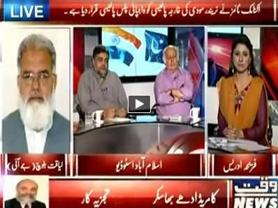8pm with Fareeha (Nawaz Sharif's Visit to India) – 26th May 2014