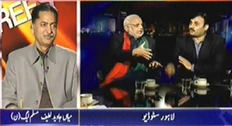 8pm with Fareeha (New Allegations of Imran Khan For Rigging) - 28th November 2014
