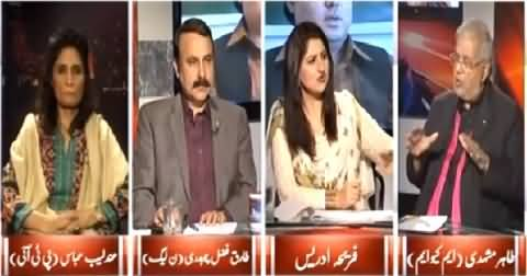 8pm with Fareeha (New Senate Chairman Will Be Raza Rabbani) – 10th March 2015