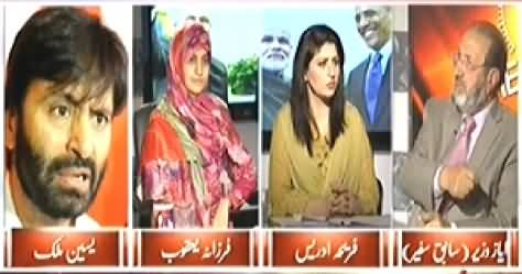 8pm with Fareeha (Obama's Visit to India, Effect on Pakistan) - 26th January 2015