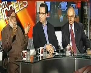 8pm with Fareeha (Oil Smuggling From Iran, Who is Involved?) – 24th March 2014