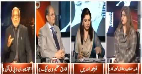 8pm with Fareeha (Only Meetings & Meetings About Terrorism) - 21st January 2015