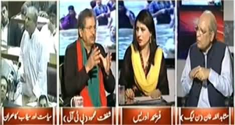 8pm with Fareeha P-2 (Govt Failed to Deal with Flood and Dharnas) - 9th September 2014