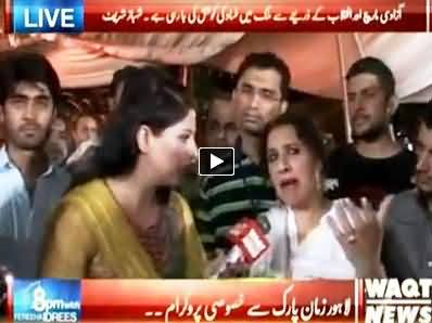 8pm with Fareeha P-2 (Live Program From Lahore Zaman Park) – 12th August 2014