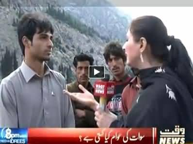8pm with Fareeha P-2 (Special Talk with The People of Swat) - 24th September 2014