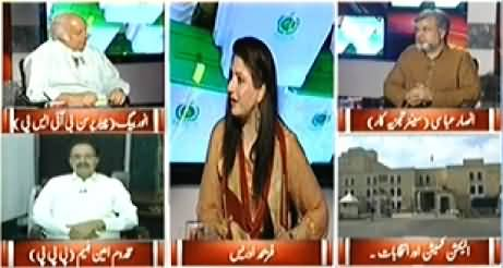 8pm with Fareeha (Pakistan Mein Shafaf Elections Kab Honge?) – 26th September 2014