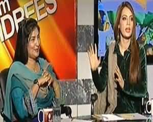 8pm with Fareeha (Pakistan Vs India in the Field) – 21st March 2014