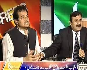8pm with Fareeha PART 2 (Baldiati Election Se Farar Kab Tak?) – 5th November 2013
