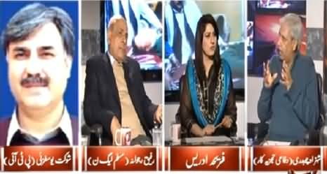 8pm with Fareeha (Peshawar Incident: When Terrorism Will End?) – 20th January 2015