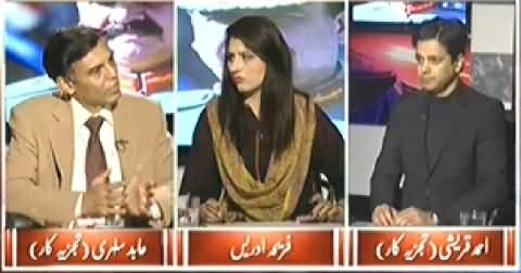 8pm with Fareeha (Political and Military Leadership Against Terrorism) - 24th December 2014