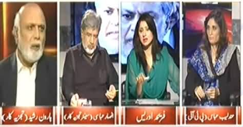 8pm with Fareeha (Politics is Moving Towards Violence) – 14th November 2014