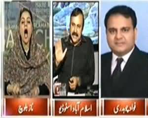 8pm with Fareeha (Politics on the Death of Thar's Children) – 10th March 2014