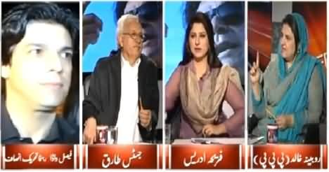 8pm with Fareeha (PTI in Trouble in KPK) – 5th March 2015