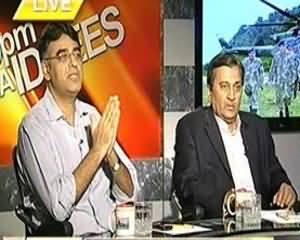 8pm with Fareeha (PTI Ki Hikmat e Amli Kya Hogi..??) - 17th September 2013