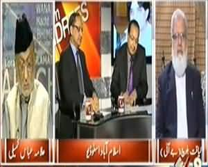 8pm with Fareeha (PTI Supports Military Operation) – 24th February 2014