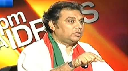 8pm with Fareeha (PTI Workers Celebrating Amir Dogar's Win) – 16th October 2014