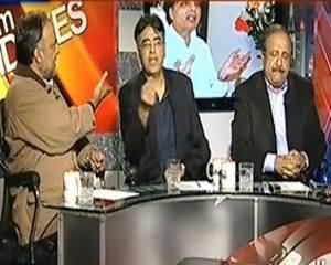 8pm with Fareeha (Qaum Ka Tamasha Kaun Bana Raha Hai?) - 19th December 2013