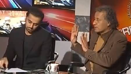 8pm with Fareeha (Rating Ki Daur Aur Media Ka Kirdaar) – 13th March 2015