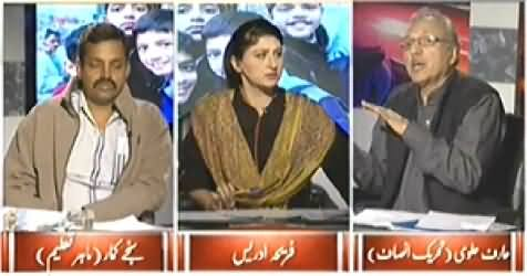 8pm with Fareeha REPEAT (Each Pakistan Should Have Right of Education) – 30th March 2015