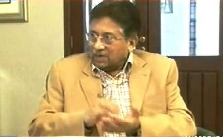 8pm with Fareeha REPEAT (Pervez Musharraf Exclsuive Interview) – 19th March 2015