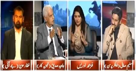 8pm with Fareeha (Restriction on Media in Turkey) – 18th February 2015