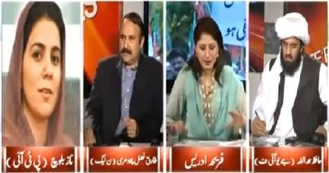 8pm with Fareeha (Rigging Investigation in 45 Days, How?) – 24th March 2015