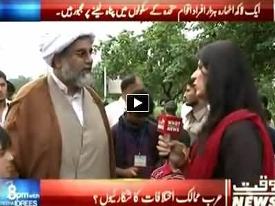 8pm with Fareeha (Saudi Arabia Silent on the Killing of Palestinians) – 25th July 2014