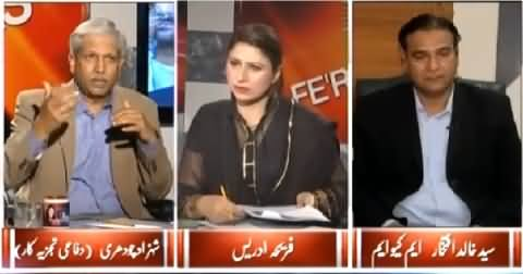8pm with Fareeha (Saulat Mirza Revelations About MQM) – 20th March 2015