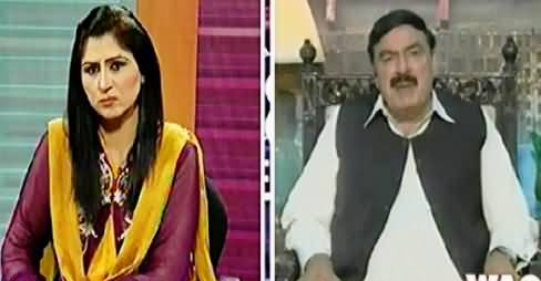 8pm with Fareeha (Sheikh Rasheed Ahmad Exclusive Interview) – 27th June 2014