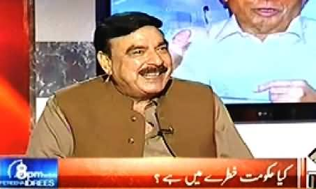 8pm with Fareeha (Sheikh Rasheed Ahmad Special Interview) – 30th May 2014