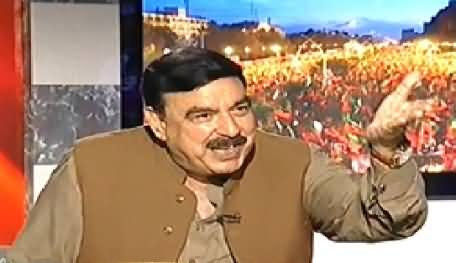 8pm with Fareeha (Sheikh Rasheed Ahmed Special Interview) – 14th May 2014