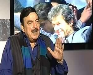 8pm with Fareeha (Sheikh Rasheed Exclusive Interview) – 13th December 2013